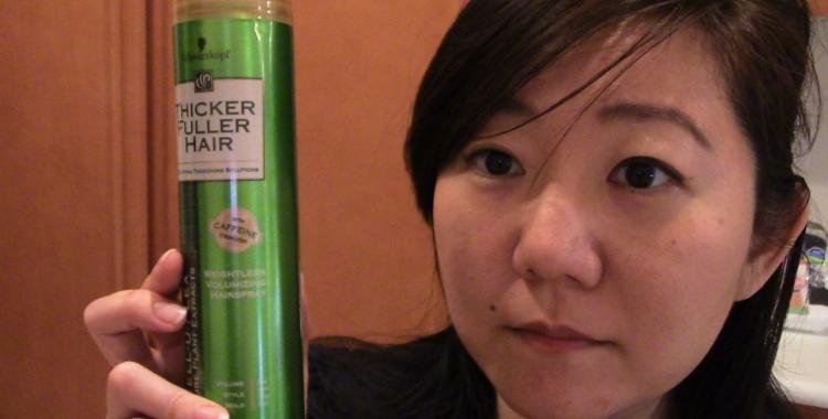 Thicker Fuller Hair Weightless Volumizing Hair Spray | Dr Hoting | effortelssruth
