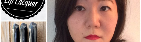 RIMMEL Lip Gloss Lip | Lacquer Stellar 501| LOVE it | effortlessruth
